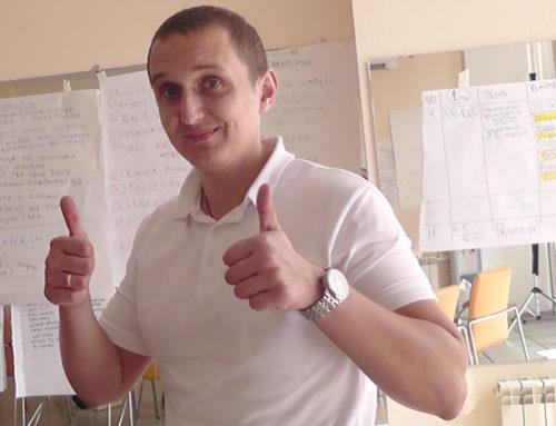 В Волгограде прошел 3 модуль международной школы бизнес-тренеров ICBT